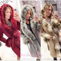 Дамско палто Лили