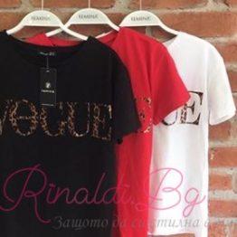 """Дамска тениска """"Vogue"""""""