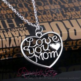 "Дамско колие ""I love Mom"""