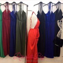 """Дамска рокля с цепка """"Самара"""""""