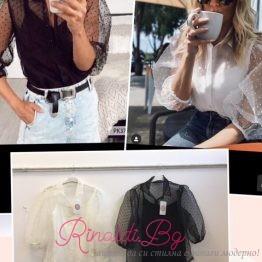 Дамска блуза с буфан ръкав