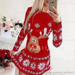 Дамска коледна рокля с елен