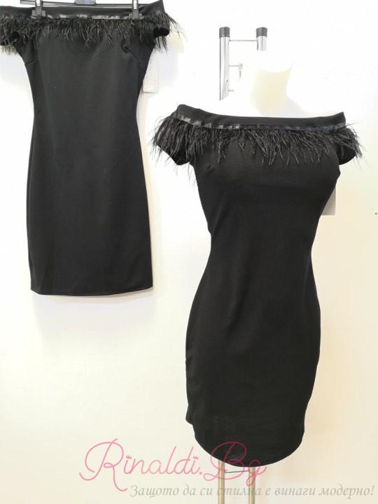 Дамска рокля с пера