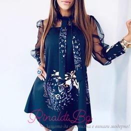 """Дамска рокля с прозрачни ръкави """"Фатал"""""""