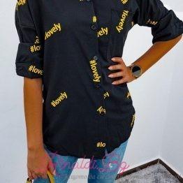 Дамска риза #lovely