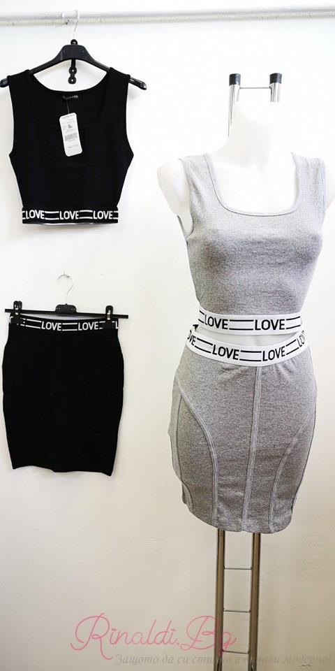 Дамски рипсов комплект от 2 части LOVE