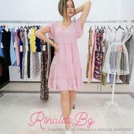 Дамска розова рокля на точки