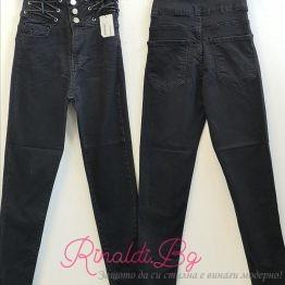 Дамски черни дънки с висока талия