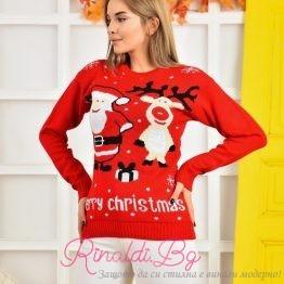 Дамски коледен пуловер Merry Christmas