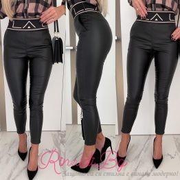 Дамски кожен панталон Сириус
