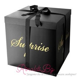 Кутия-изненада Luxury box