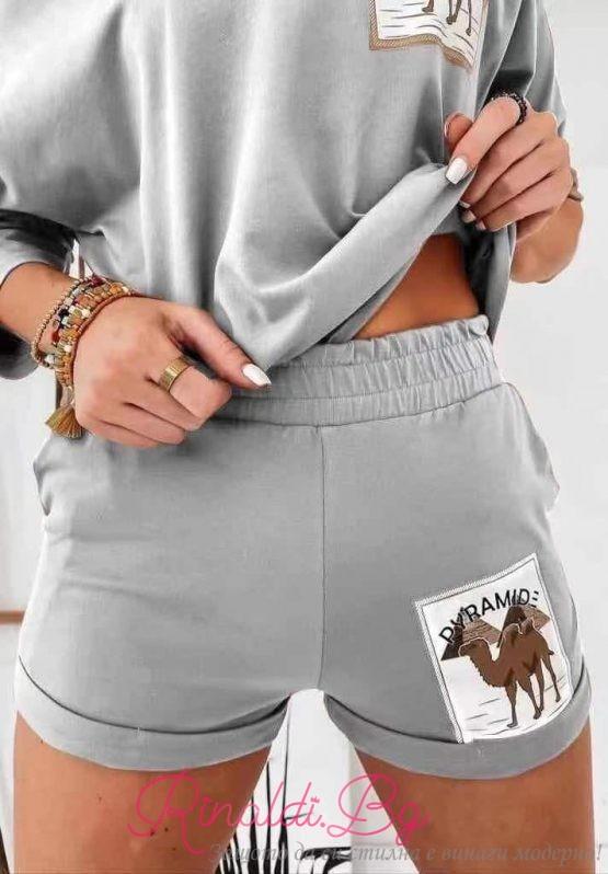 Дамски комплект от 2 части с камила